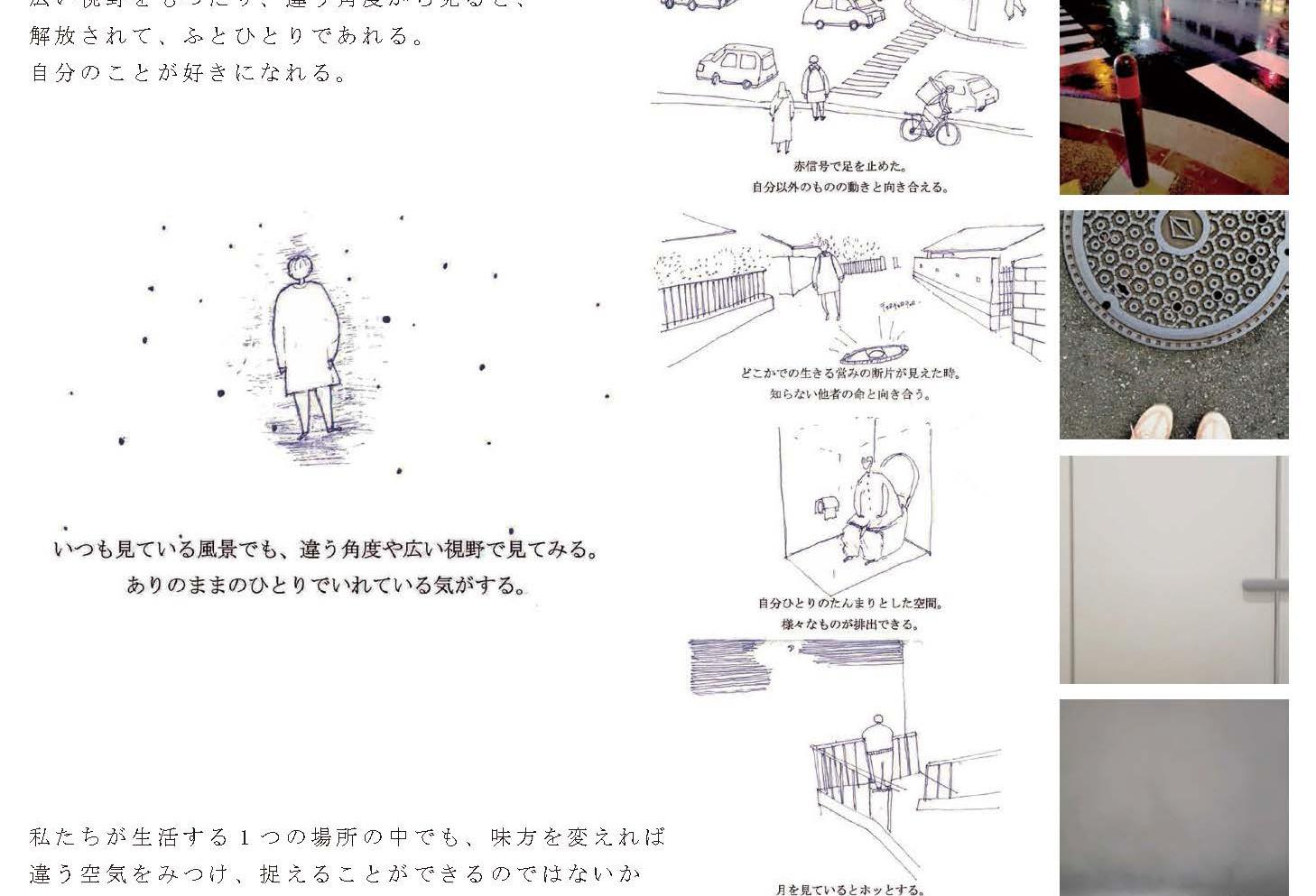 建築展WEB_ページ_03.jpg
