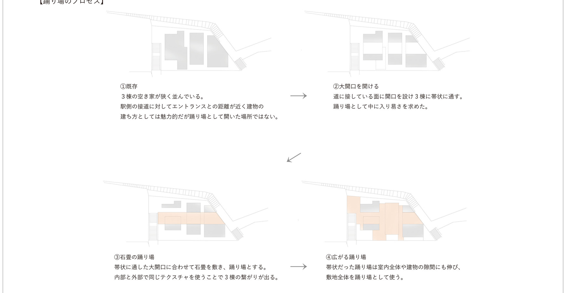 今井菜月_11.jpg