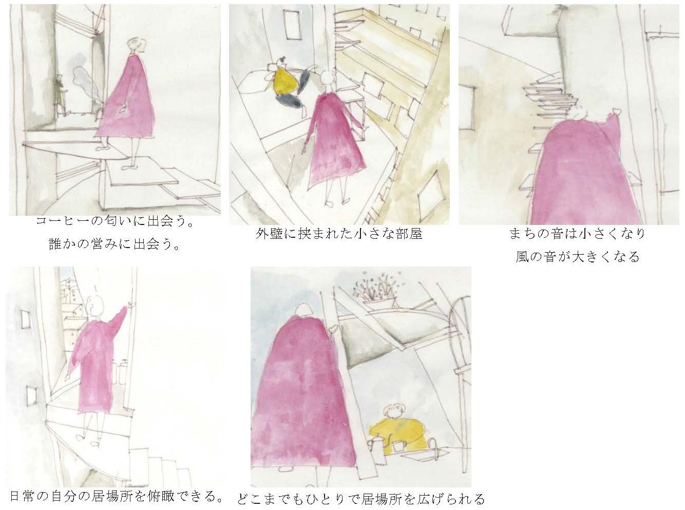 建築展WEB_ページ_24.jpg