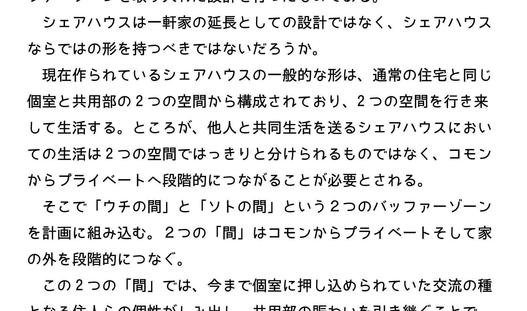 高巣文里_02.jpg