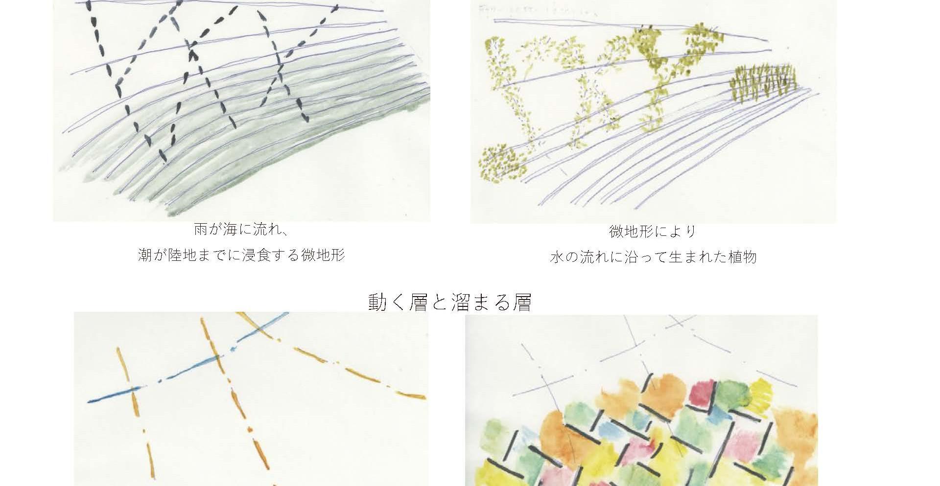 建築展WEB水辺_ページ_07.jpg