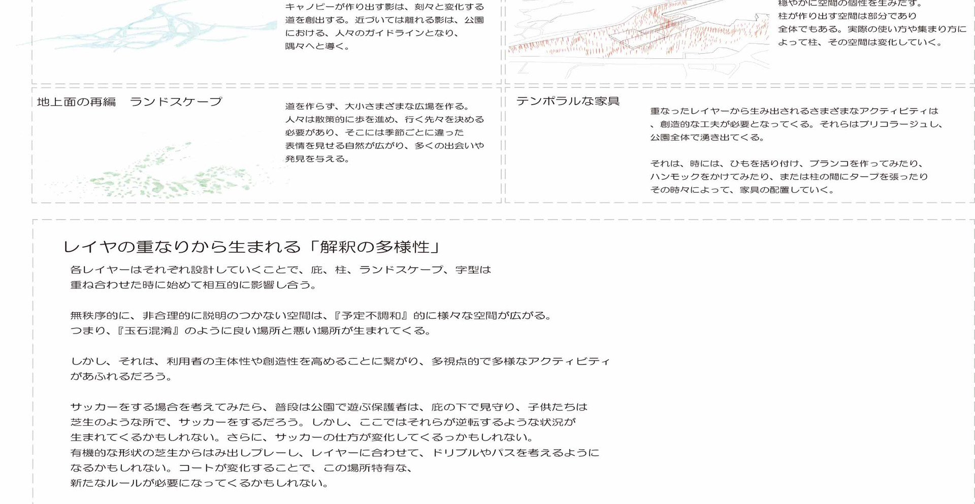 松崎優佑,06,jpg.jpg