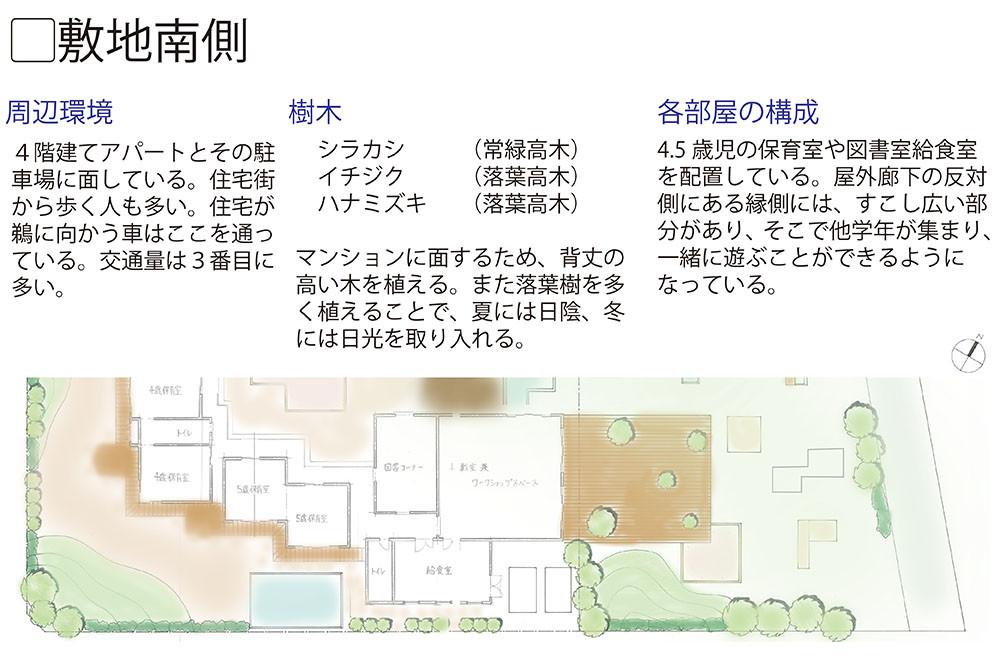 高橋伶佳_12.jpg
