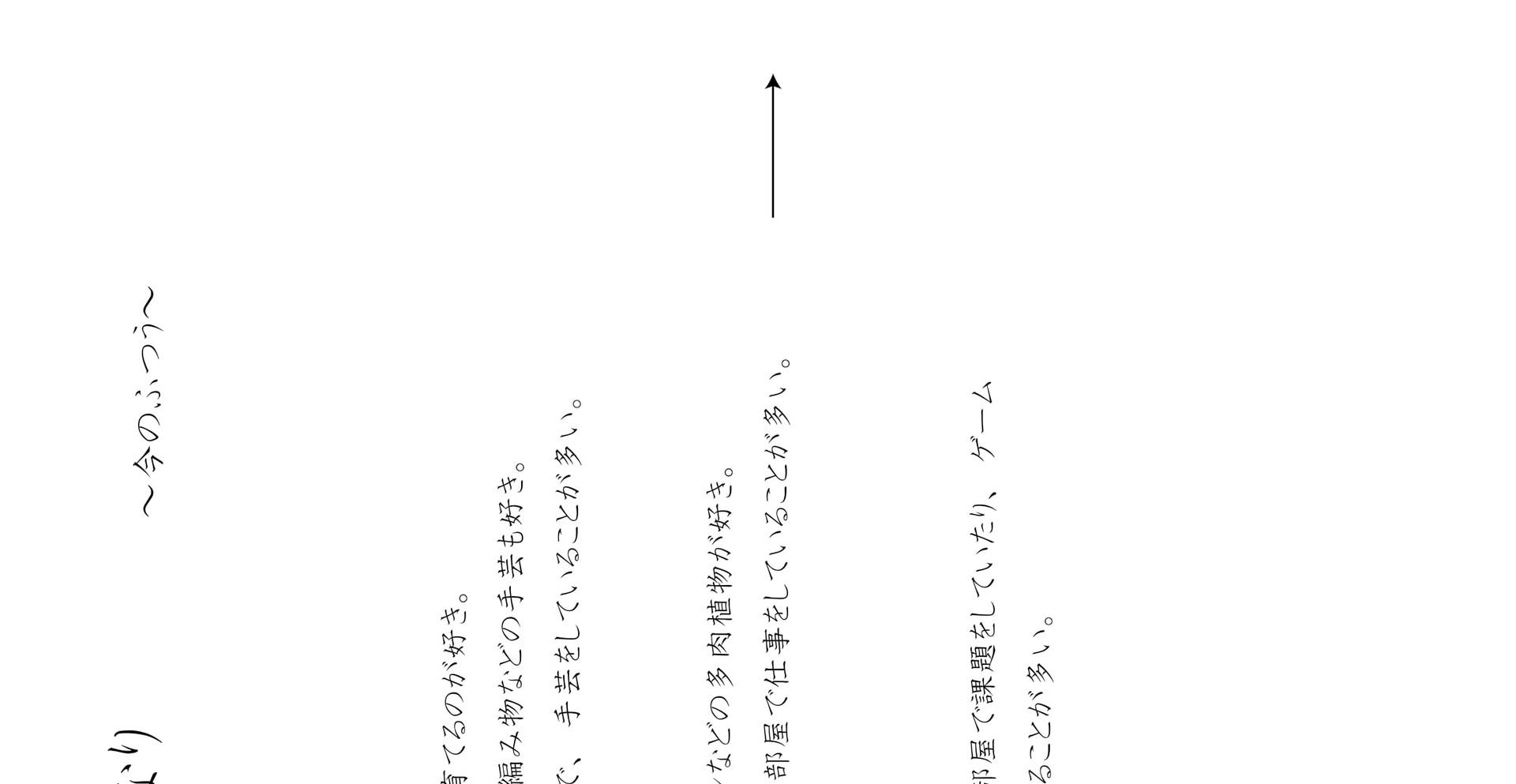 田﨑太一.2.jpg