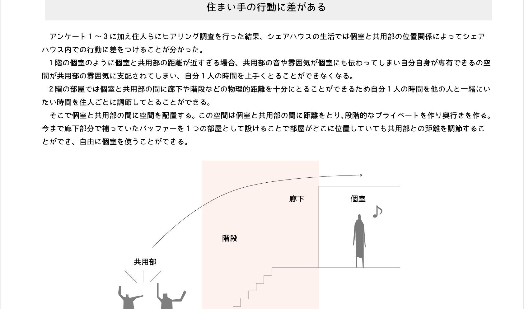 高巣文里_16.jpg
