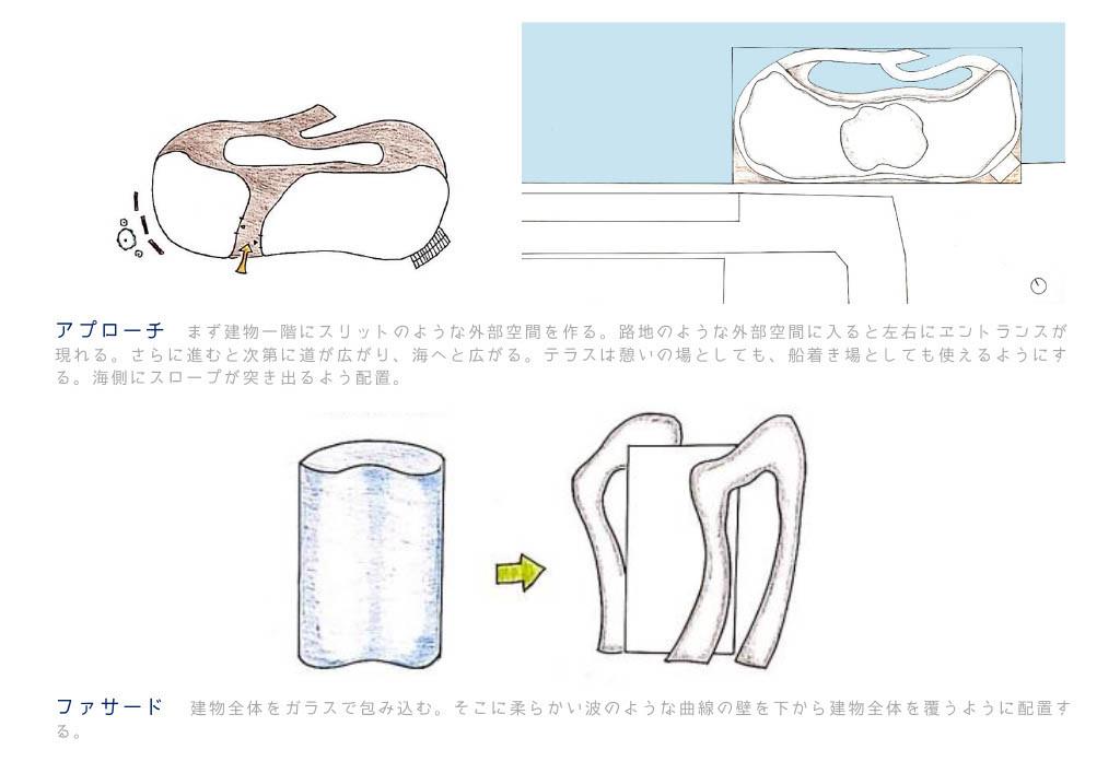 伊藤香音_05.jpg