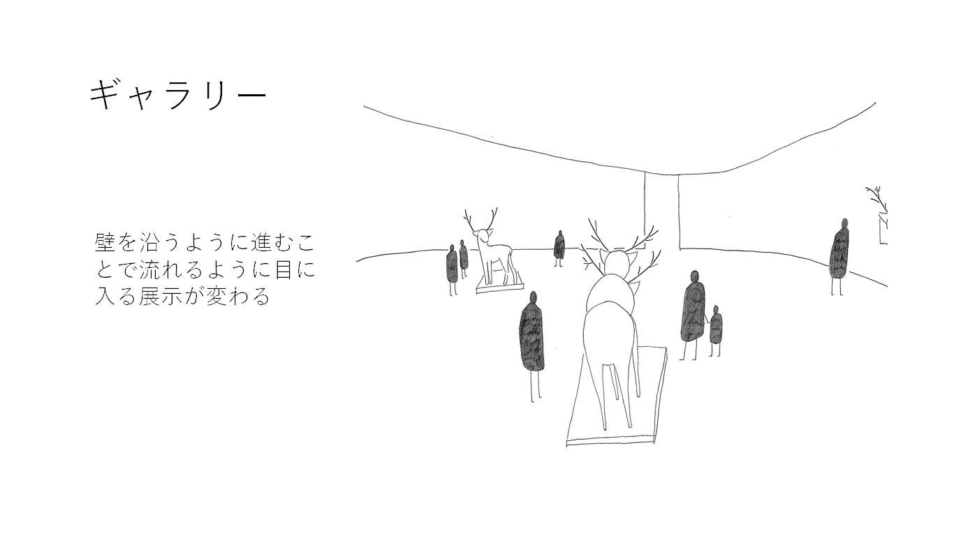大谷奈生_08jpg.jpg