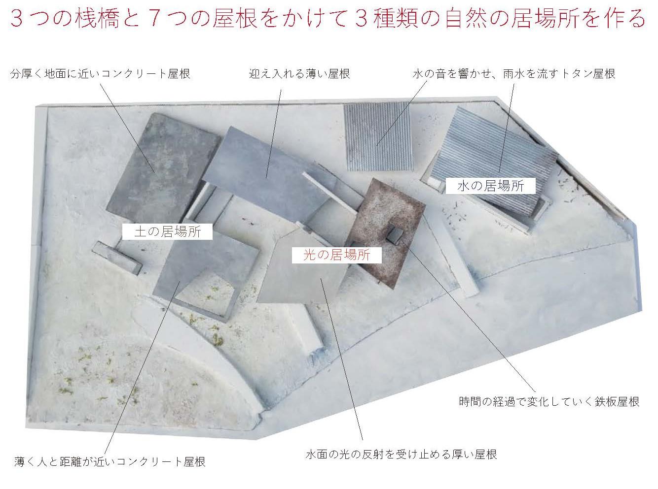 建築展WEB水辺_ページ_08.jpg
