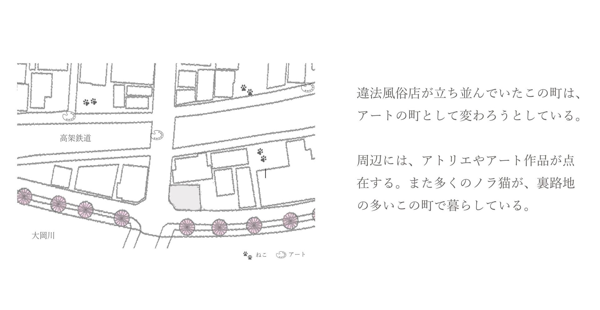 内藤伊乃里_04.jpg