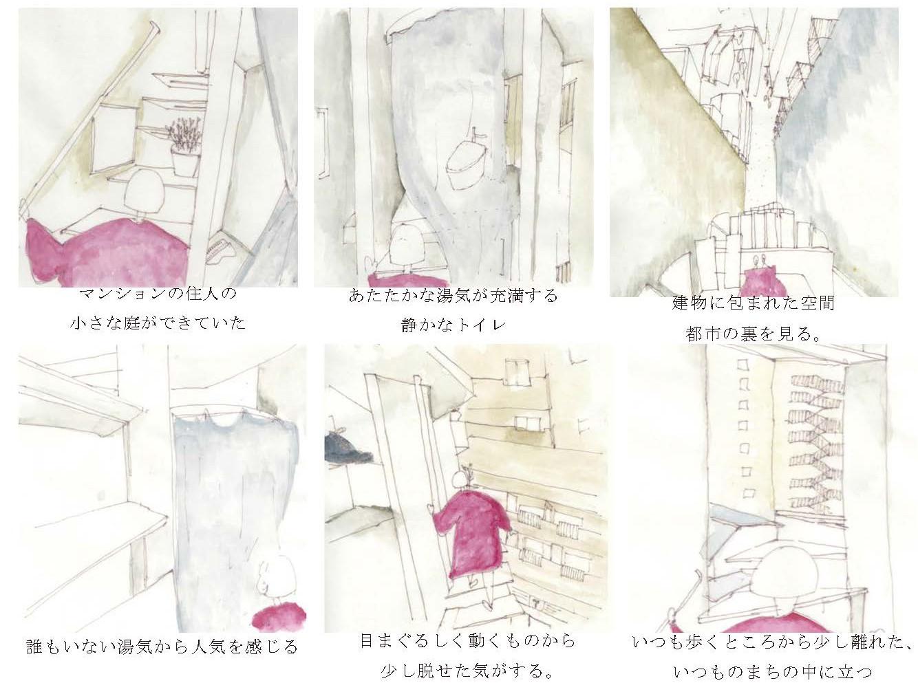 建築展WEB_ページ_21.jpg