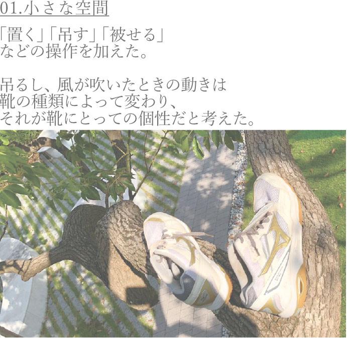 石田綾野_02.jpg