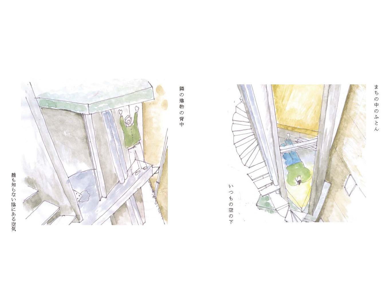 建築展WEB_ページ_14.jpg