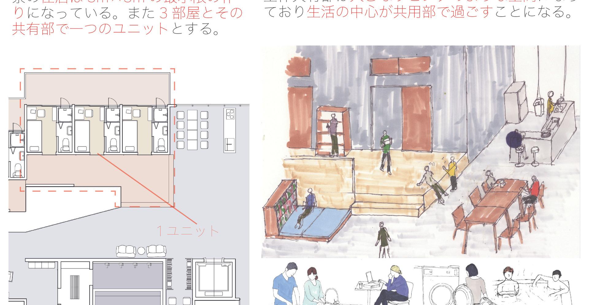 建築展WEB-14.jpg
