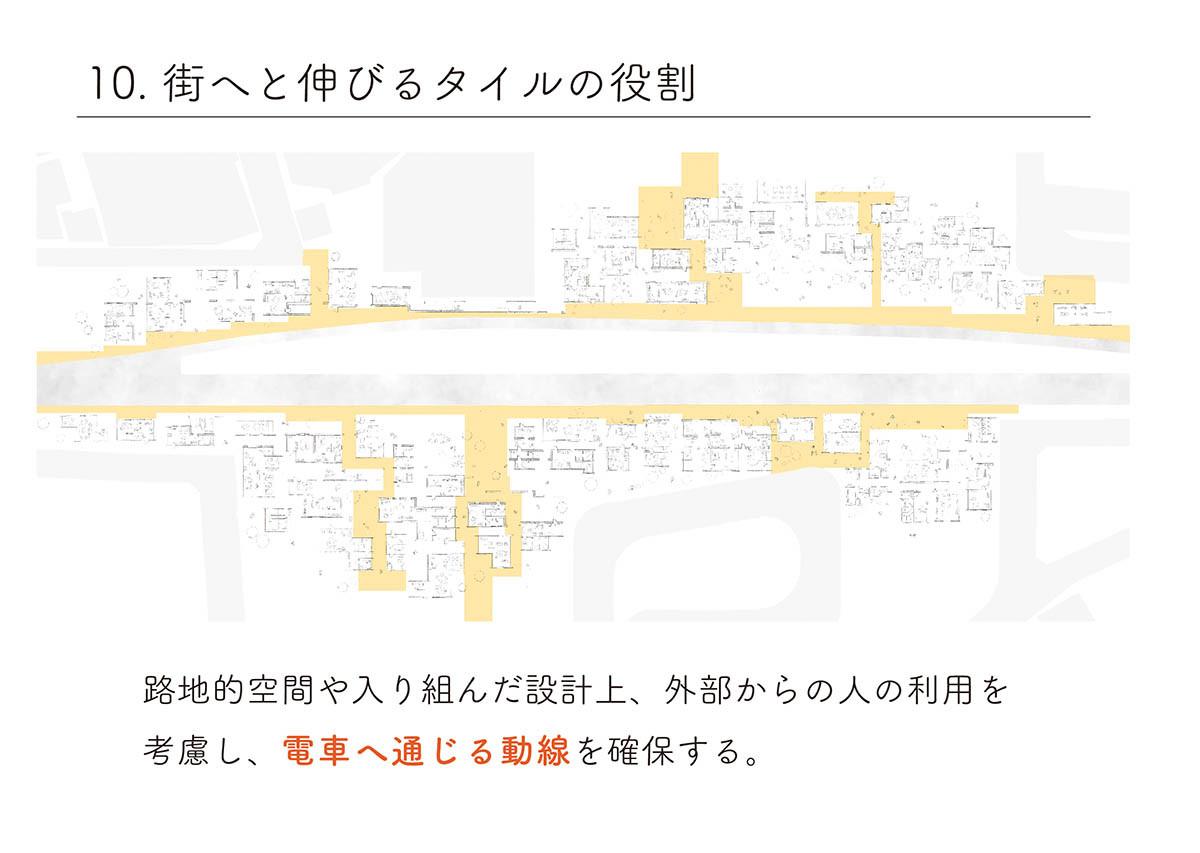 福間 新_17.jpg