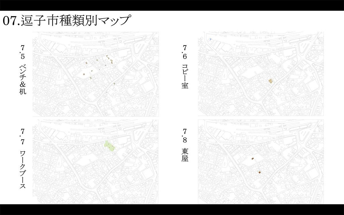 齋藤航平13.jpg