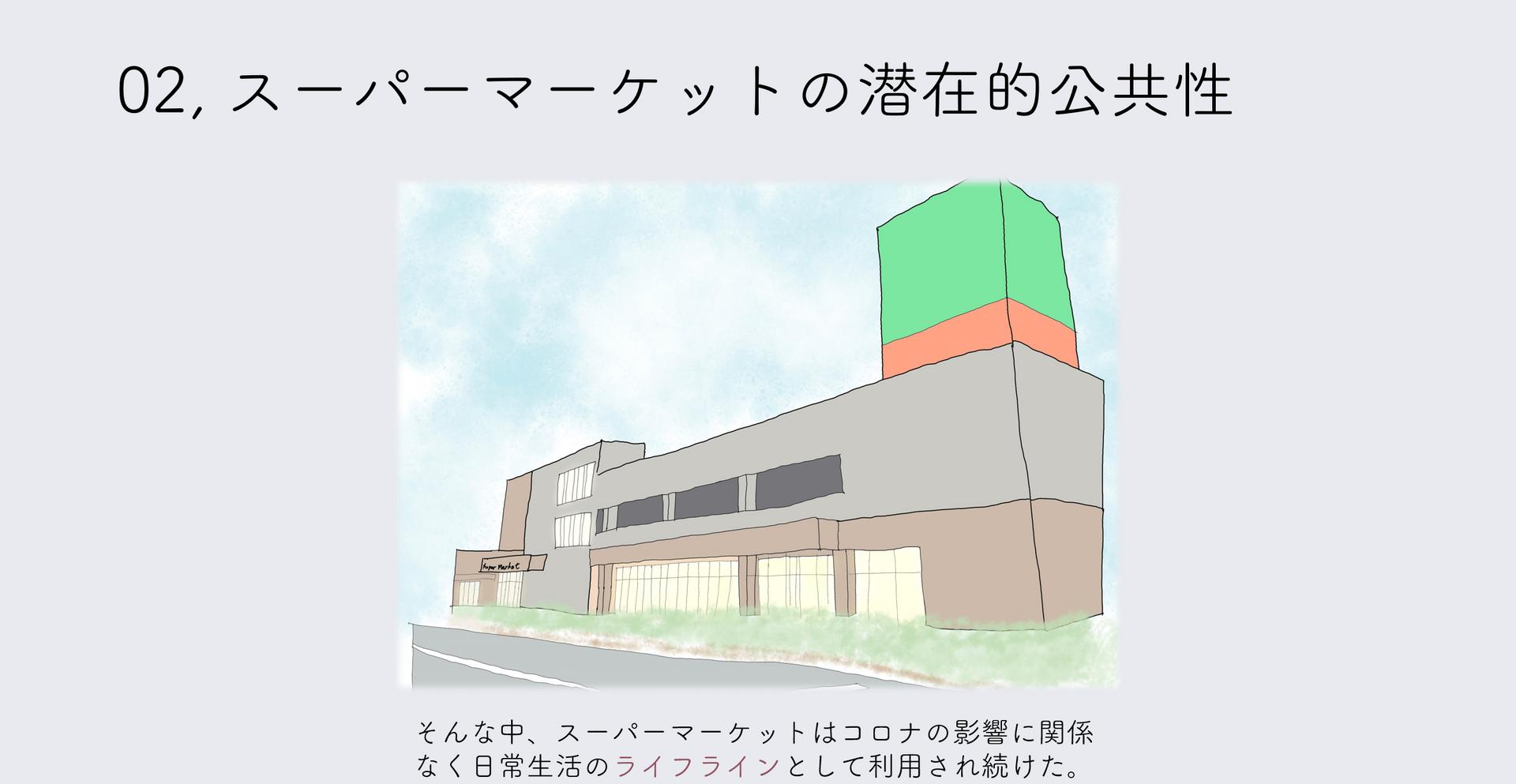 関拓海_11.png