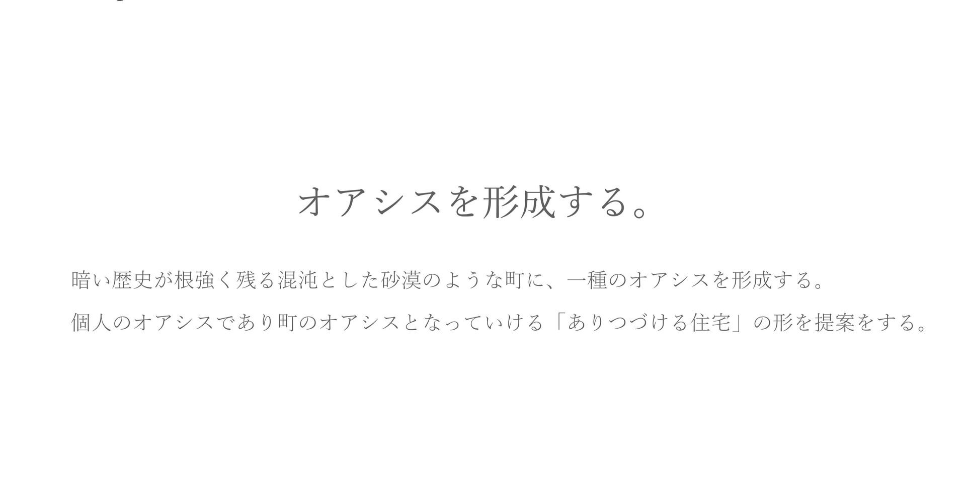 内藤伊乃里_03.jpg