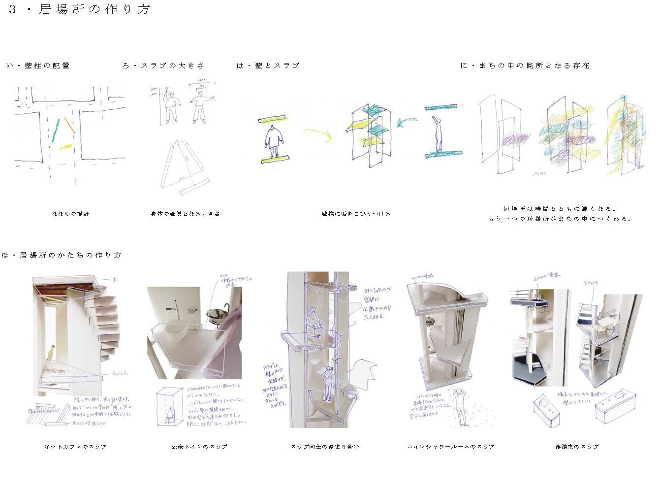 建築展WEB_ページ_07.jpg