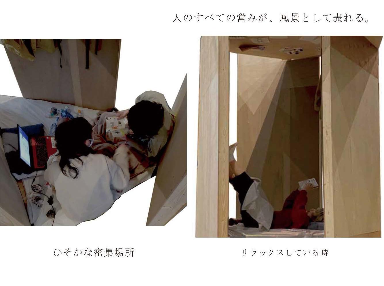 建築展WEB_ページ_18.jpg