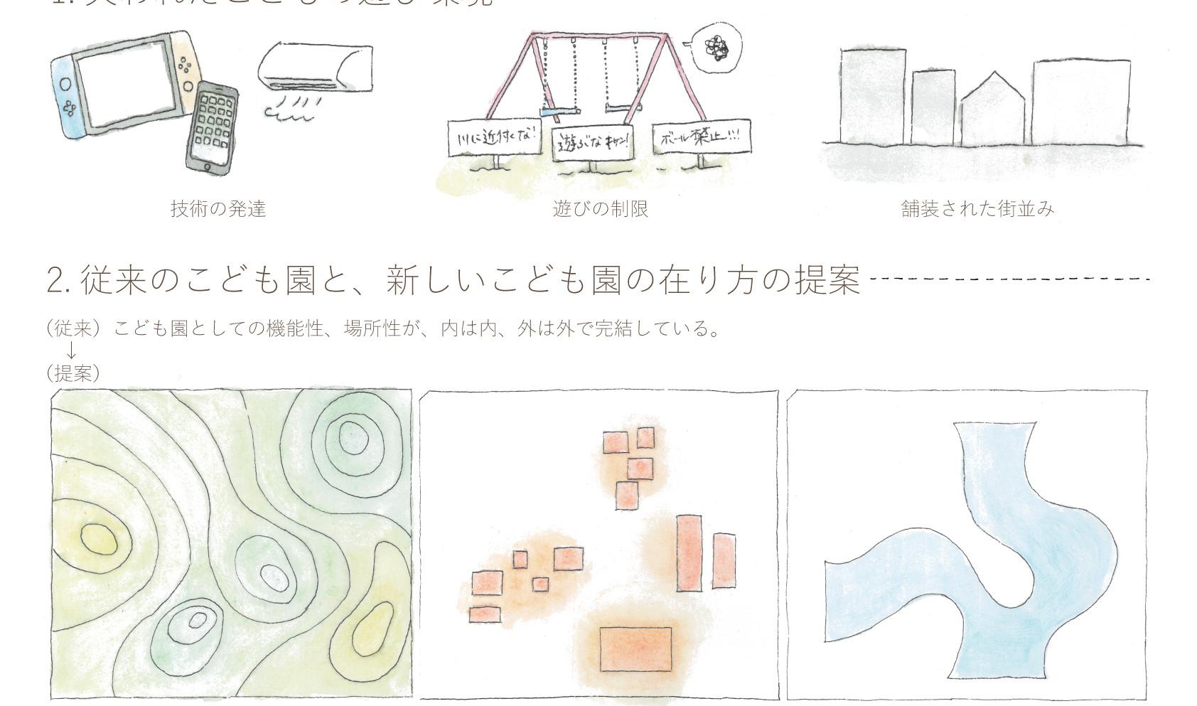 永山千夏_03.jpg