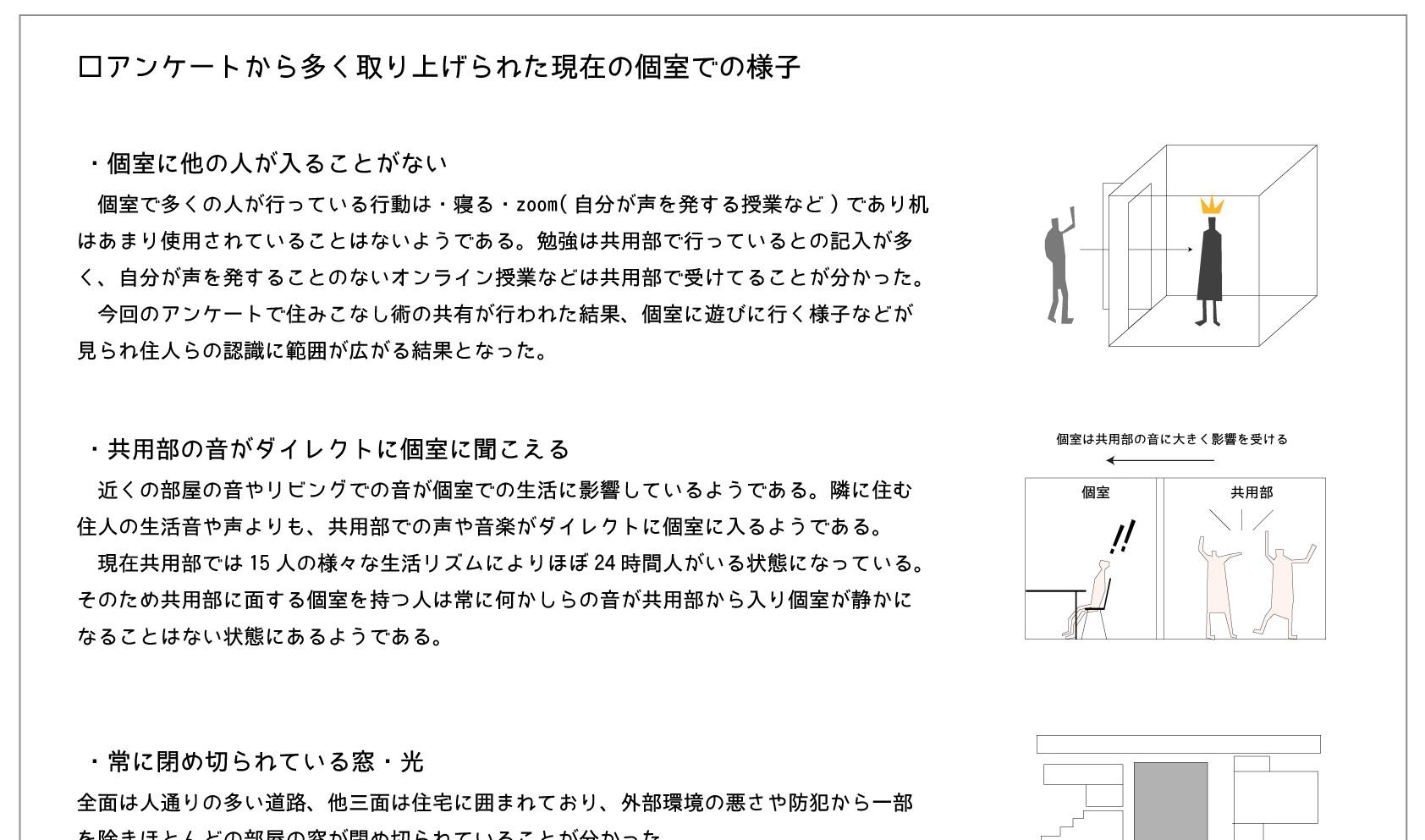 高巣文里_12.jpg