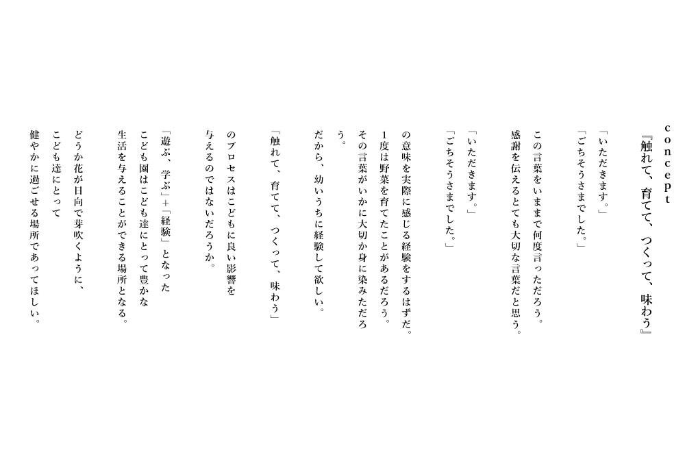 内藤伊乃里_02.jpg.jpg