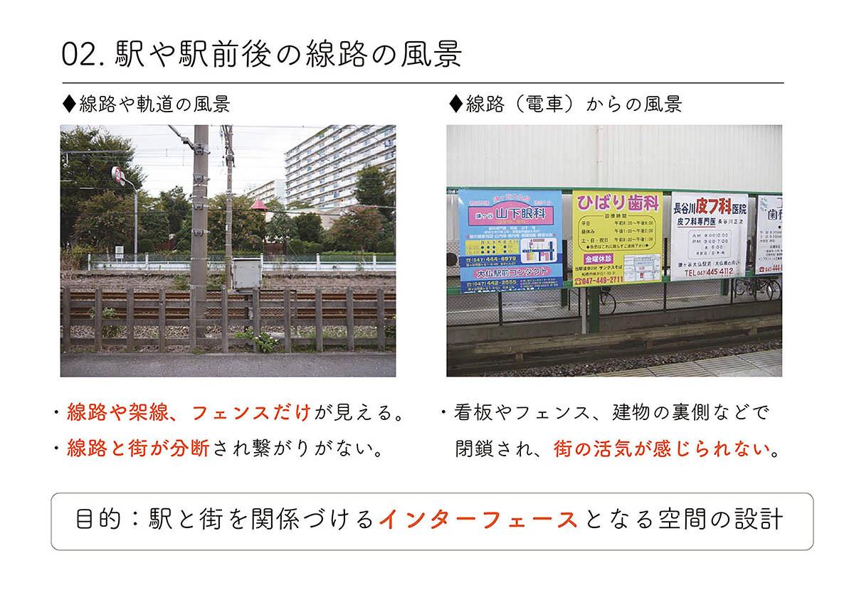 福間 新_09.jpg