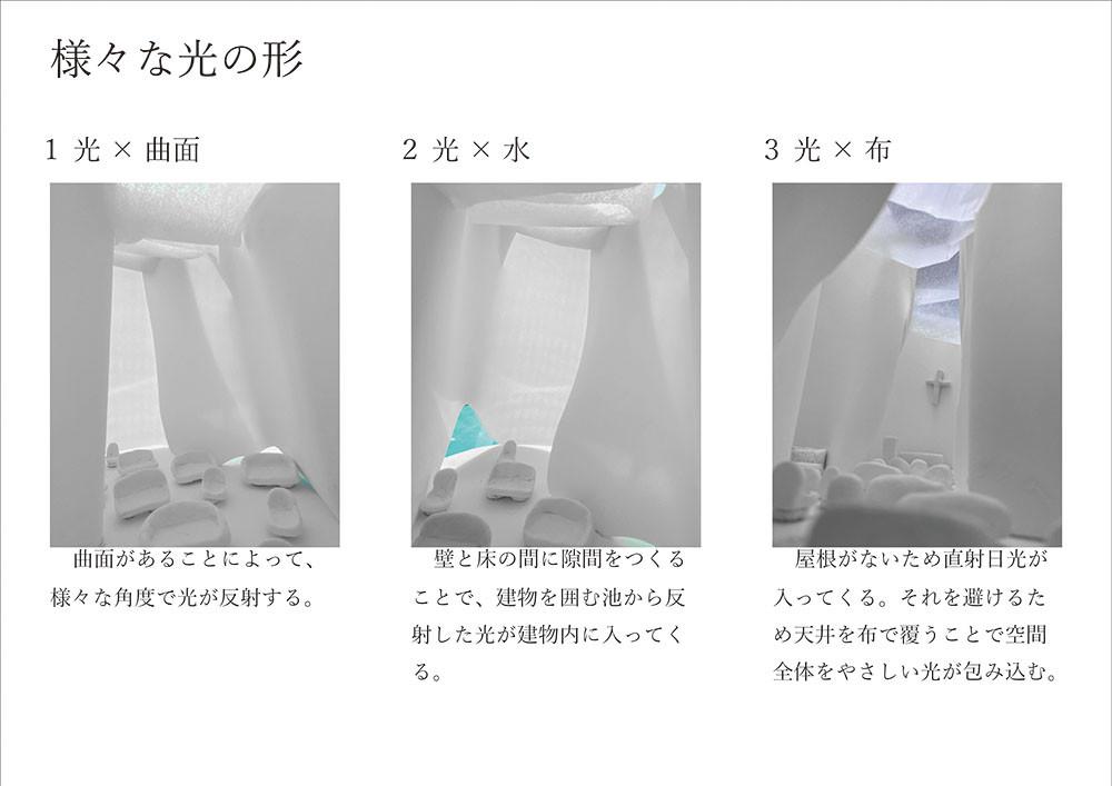 原田莉歩_02.jpg