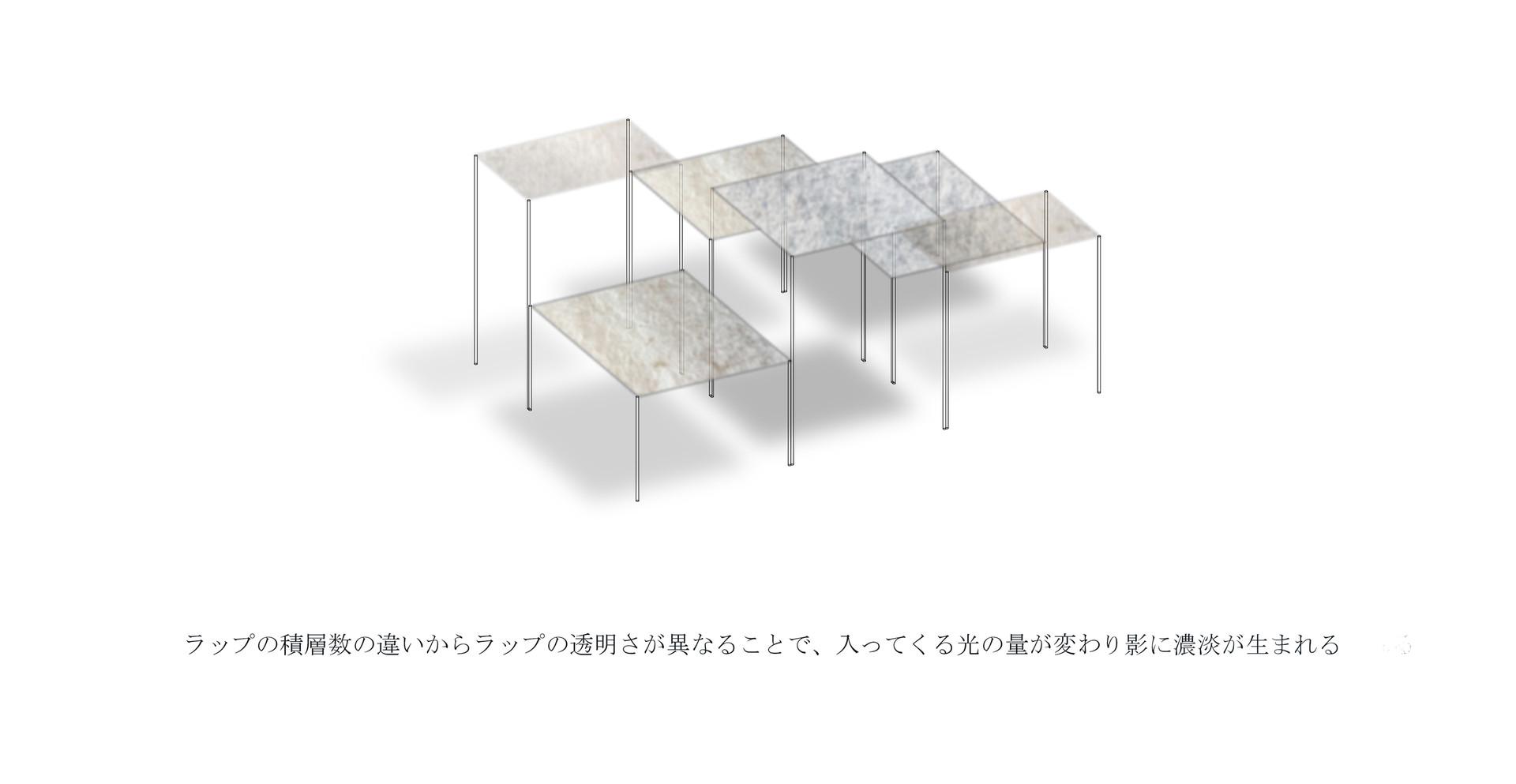 加藤静帆_10.jpg