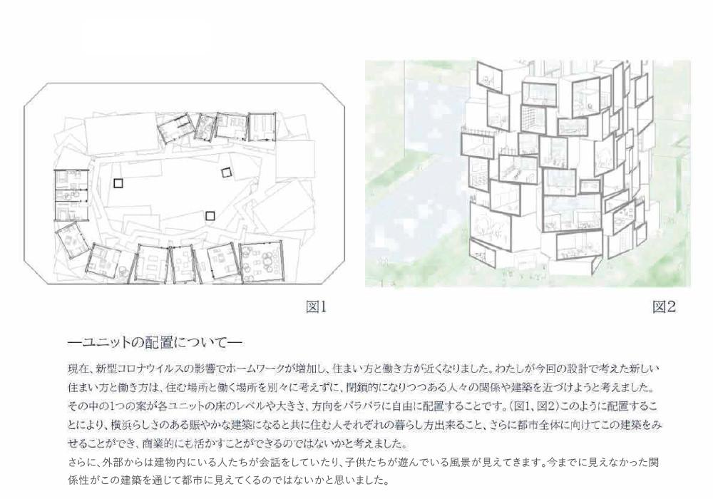 風間楓_12.jpg