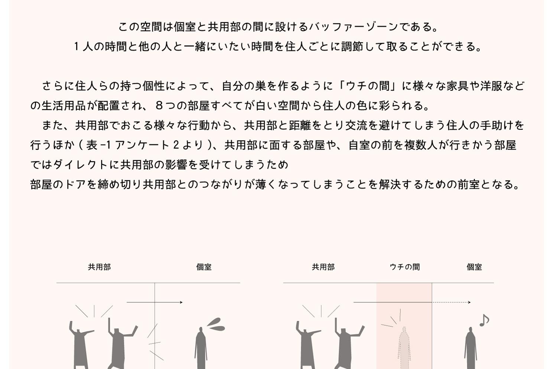 高巣文里_03.jpg