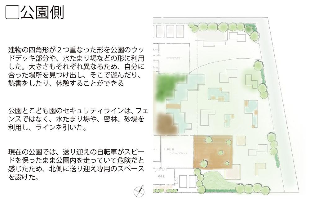 高橋伶佳_14.jpg