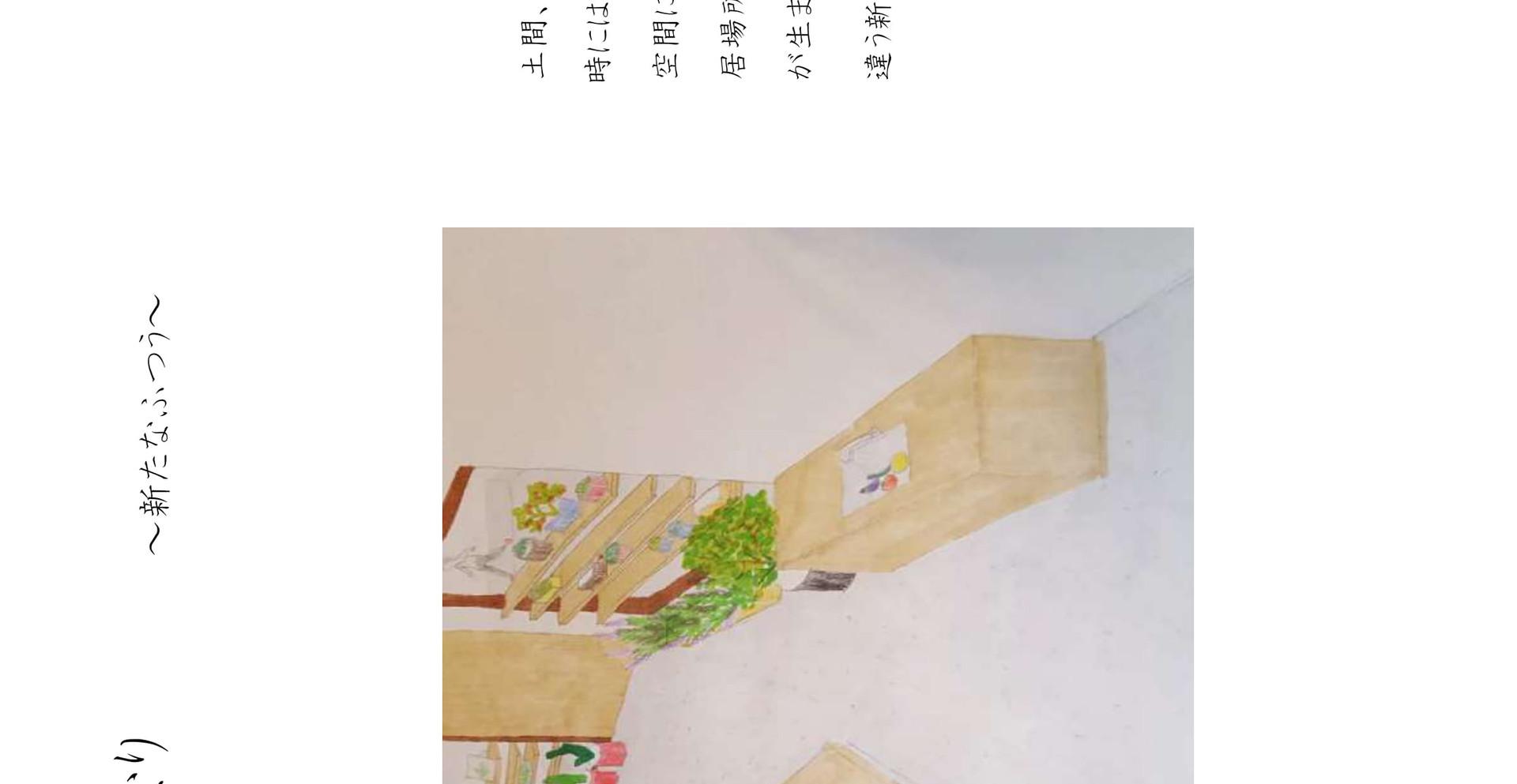 田﨑太一.3.jpg