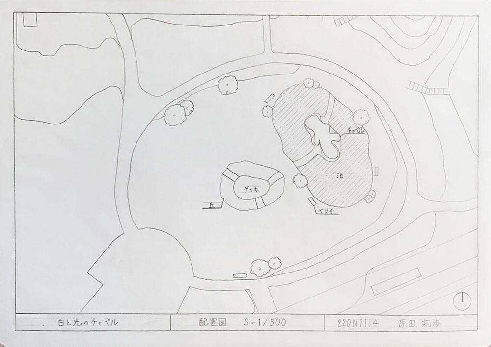 原田莉歩_05.jpg