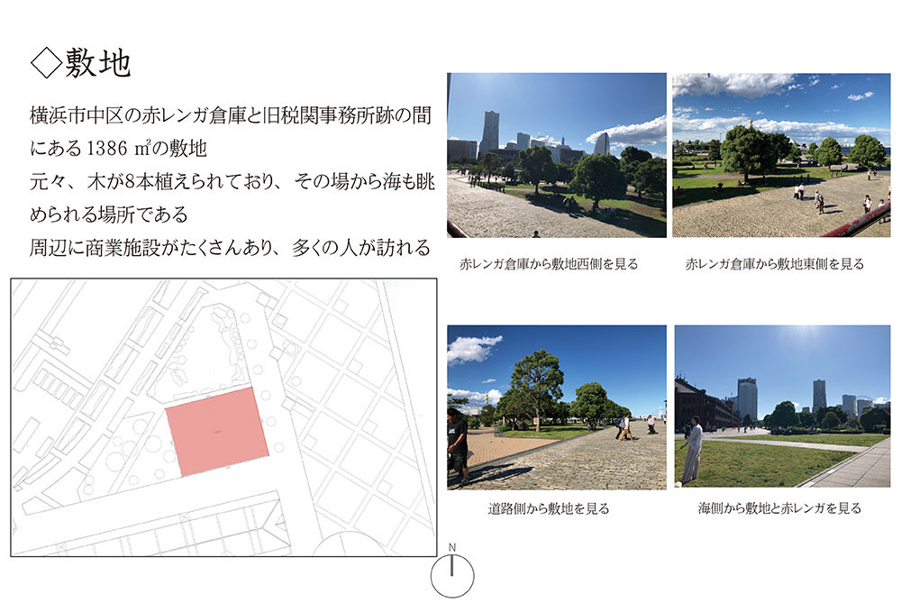 高橋伶佳_08.jpg