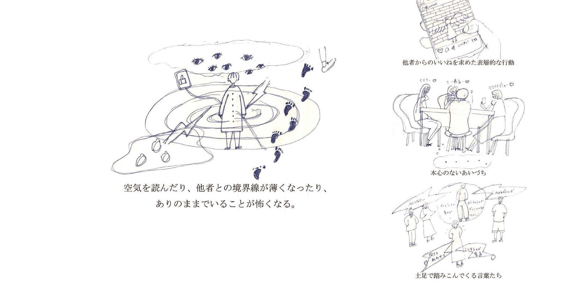 建築展WEB_ページ_02.jpg