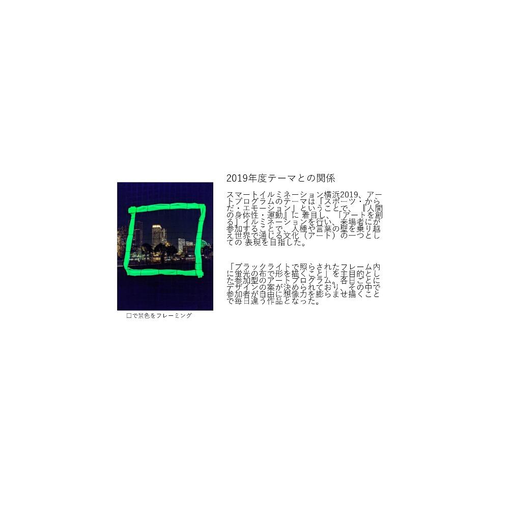 ジャングルジム(BWS)13.jpg
