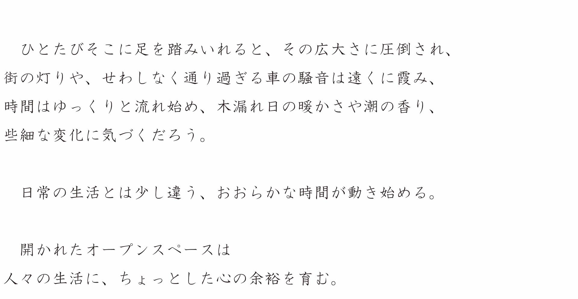 松崎優佑,01,jpg.jpg