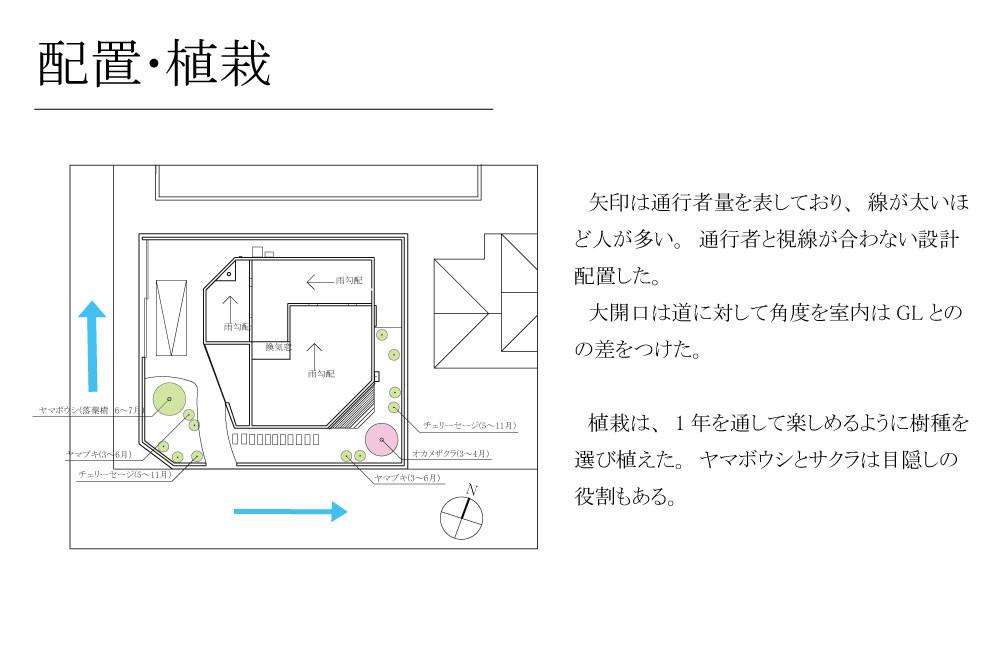 内藤伊乃里_15.jpg.jpg