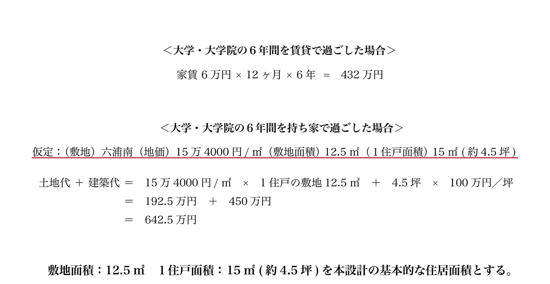 石崎大誠_08.jpg
