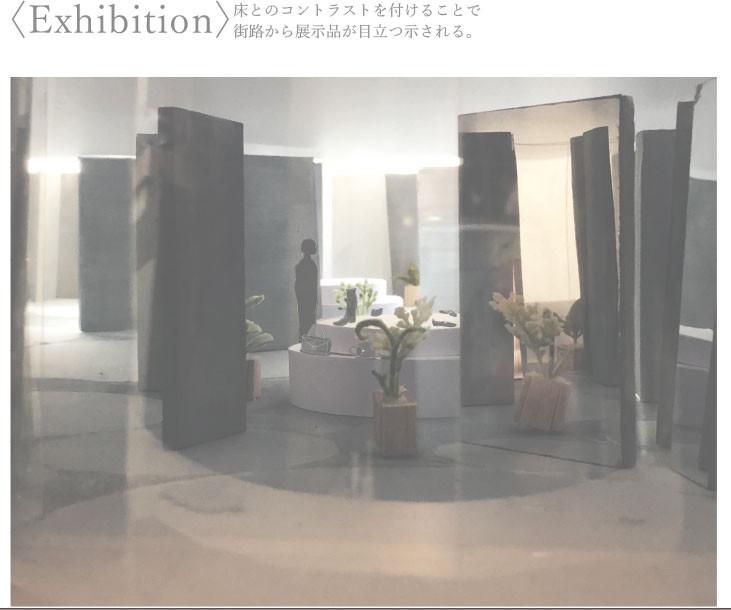 石田綾野_09.jpg