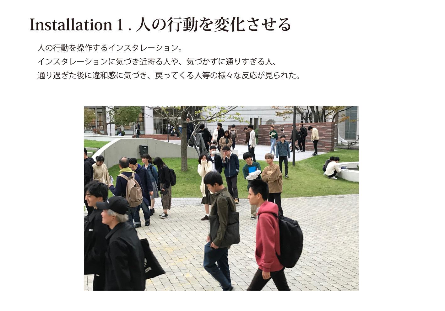 高巣文里_11.jpg