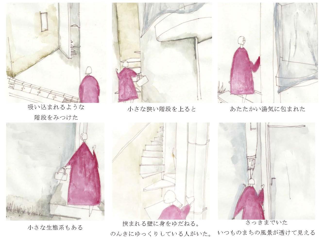 建築展WEB_ページ_20.jpg