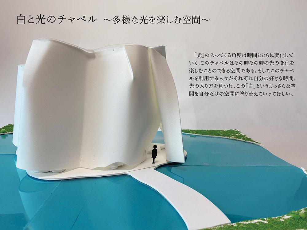 原田莉歩_01.jpg