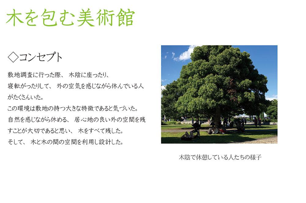 高橋伶佳_07.jpg