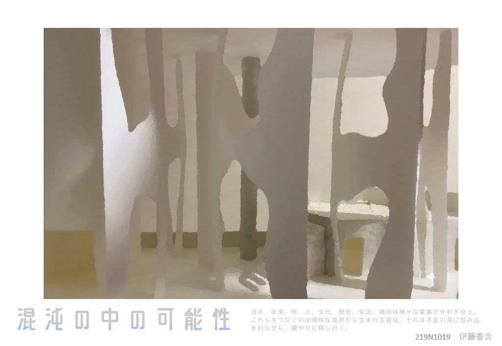 伊藤香音_01.jpg