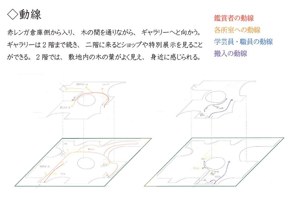 高橋伶佳_09.jpg