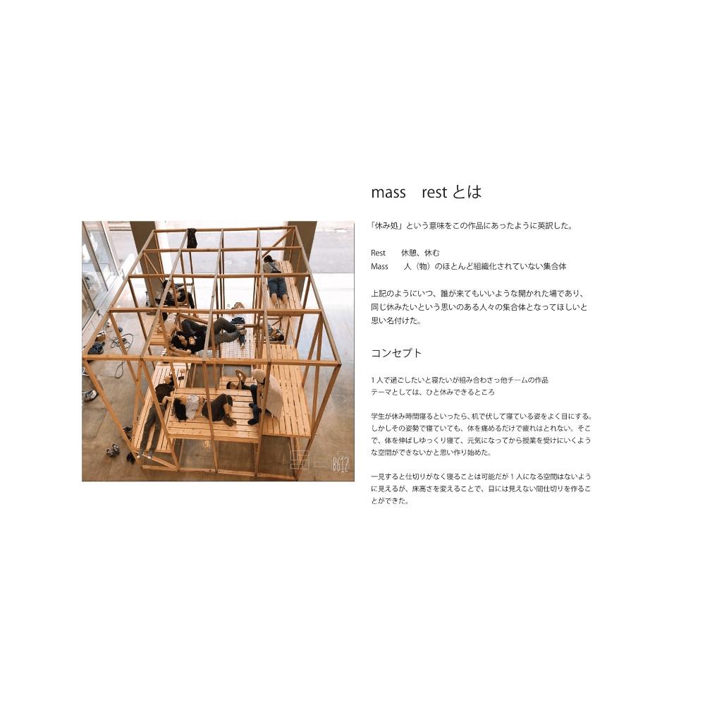 ジャングルジム(BWS)03.jpg