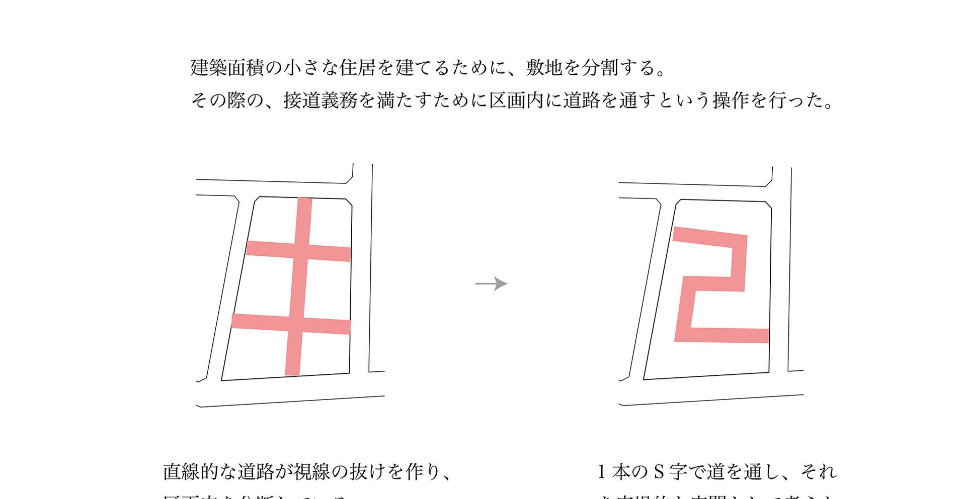 石崎大誠_09.jpg