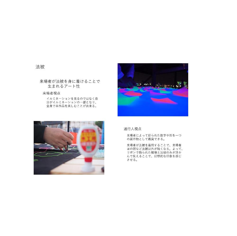 ジャングルジム(BWS)14.jpg